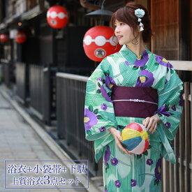 浴衣 レトロ レディース セット 染色&生地が日本製 高級変わり織り浴衣3点セット 「薄緑地に紫椿柄に緑ストライプ」 浴衣 椿 緑