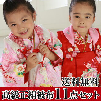 Shichigosan kimono 3-year-old kimono set for «choose all four patterns» luxury pure silk 被布 set 753 for the 3-year-old kimono celebration three years old for 3-year-old ringtone 三tsu身