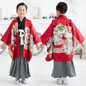 【七五三着物レンタル】七五三5歳男の子用羽織袴セット「赤地に龍と宝」往復送料無料お正月