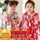 七五三着物3歳セット女の子被布セット販売着物セット七五三3歳用正月着物ひな祭り衣装着物モダン