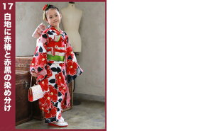 七五三着物7歳七歳用七五三・四つ身着物絵羽柄16点セット