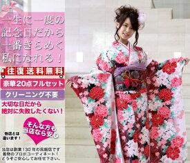 【レンタル】 振袖 レンタル セット 20点フルセット 「赤 白 牡丹 桜 モダン」 2月〜12月上旬 成人式から結婚式やフォーマルまで。着物 kimono フリソデ ふりそで rental れんたる 着物レンタル 貸衣装〔消費税込み〕