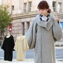 日本製着物コート女性平織ウールロールカラー和装コート着物コートレディース冬上着ウールレディース羽織着物黒グレーオフホワイト白和装