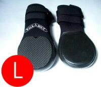 ナックリング用ウォーカーブーツ(保護ブーツ)L【ペット用介護用品】