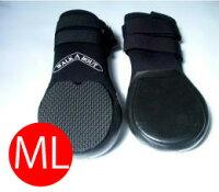 ナックリング用ウォーカーブーツ(保護ブーツ)ML【ペット用介護用品】