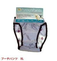 プーチパンツ(洗えるオムツ)XLサイズ【ペット用介護用品】