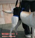 歩行補助ハーネス(後足用) S (胴周り39-44cm)介護用【ウォークアバウト】 ペット 介護用品 老犬 高齢犬 わんケア 【犬用介護用品】ペ…
