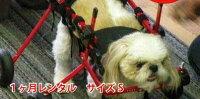 4輪の犬の車椅子K9カートスタンダードS(5.1〜11kg)用パグポメラニアン