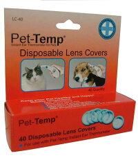 1秒電子耳体温計Pet-TempPT-300交換用レンズカバー