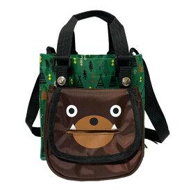 【送料無料】お散歩セット 森のクマンダ【C】消臭マナーポーチとお散歩バッグの最強セット!