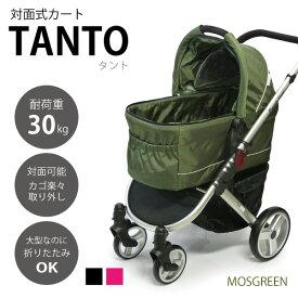 送料無料【ピッコロカーネ】TANTO(タント) モスグリーン