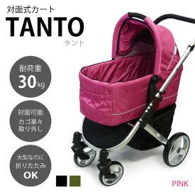 送料無料【ピッコロカーネ】TANTO(タント) ピンク