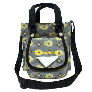 【送料無料】お散歩セット キリムグレー【C】消臭マナーポーチ&お散歩バッグの最強セット!