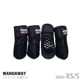 【WANDAWAY】ドッグブーツ/4P・XS/Sサイズ(ブラック)