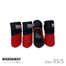 【1月中旬入荷】【WANDAWAY】ドッグブーツ/4P・XS/Sサイズ(レッド)