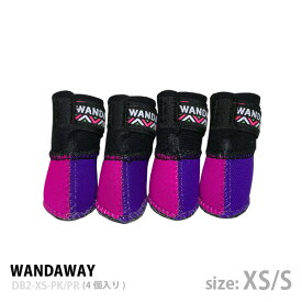 【WANDAWAY】ドッグブーツ/4P・XS/Sサイズ(ピンク/パープル)
