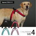 【Tre Ponti トレ・ポンティ】Sporza(スポルツァ)長さ調整可能なバックルハーネス!どんな体格にもフィットし皮膚や関節の圧迫を軽減 ~14kg中型犬...
