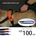 【Tre Ponti トレ・ポンティ】Double Safety Handle Leash 100cm(大型犬用リード)ダブルハンドルが特徴 厚いパッドで腕肩の負担軽減 3色 シンプルでベーシックなデザイン
