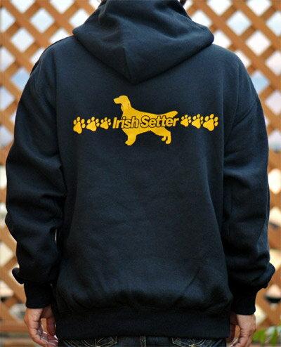 ドッグシルエット パーカー 愛犬の名入れ 無料★ 全6色 DOGパーカー DOGシルエット ペット シルエットプリントウェア オーナーグッズ ペットグッズ プレゼント にも♪ 新価格
