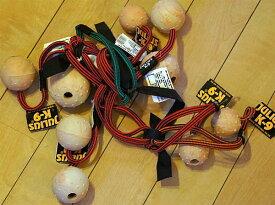 【Julius-K9】ユリウスケーナイン IDC@Caoutchouc ball 天然ゴムボール 紐付き 愛犬のおもちゃ サイズ:サイズ:50mm 60mm 70mm ドッグ 犬 Toy トイ おもちゃ【レターパックプラス】