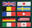 【Julius-K9】ユリウスケーナイン IDCパワーハーネス用アクセサリ Velcro Label with flags ベルクロラベル(国旗)フ…