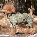 【送料無料 入荷しました!】ダウンポアスーツ 大型犬用 レインコート 【Hurtta Downpour Suit ★】 大型犬用 超撥水 撥水加工 撥水 ド…