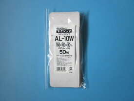 ラミジップ AL-10W ホワイト 1袋50枚