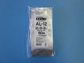 ラミジップ AL-12 1袋50枚