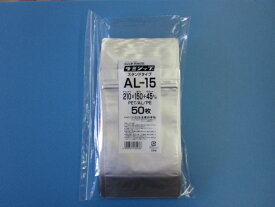 ラミジップ AL-15 1袋50枚