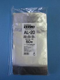 ラミジップ AL-20 1袋50枚