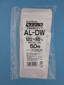 ラミジップ AL-DW ホワイト 1袋50枚
