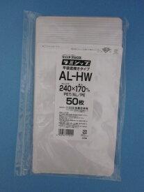 ラミジップ AL-HW ホワイト 1袋50枚