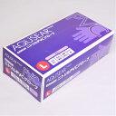 プラスチックグローブ パウダーフリー ニトリル配合 ブルー L NPB-L 1箱 100枚【あす楽】使い捨て手袋・左右兼用タイ…