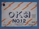 OK袋 0.03mm No.12 1ケース5,000枚(1袋100枚×50袋)