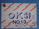 OK袋 0.03mm No.13 1ケース4,000枚(1袋100枚×40袋)