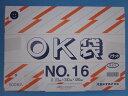 OK袋 0.03mm No.16 1箱500枚(1袋100枚×5袋)