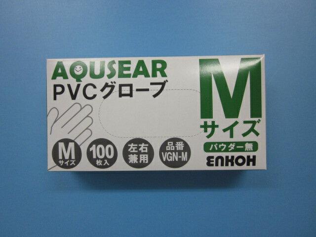 PVCグローブ パウダー無 M VGN-M 1ケース2,000枚(100枚×20箱)