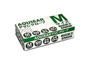 プラスチックグローブ PVCグローブパウダーフリー M VGN-M1箱100枚【あす楽対応】使い捨て手袋・左右兼用タイプガーデニングや感染予防に!