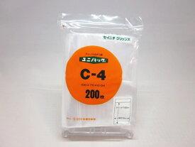 ユニパック C-4 1袋200枚