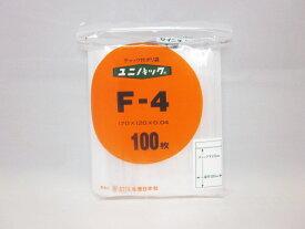 ユニパック F-4 1袋100枚