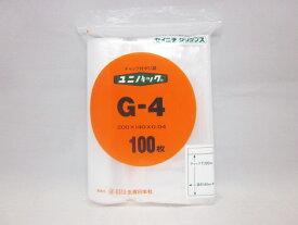 ユニパック G-4 1袋100枚