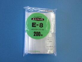 ユニパック E-8 1袋200枚