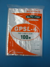 ユニパック GPSL-4 1袋100枚