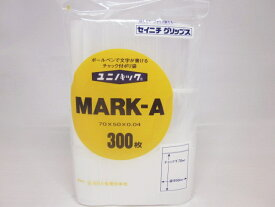 ユニパック MARK-A 1袋300枚