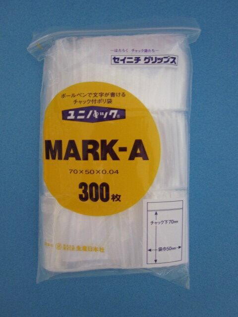 ユニパック MARK-A 1ケース21,000枚(300枚×70袋)