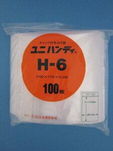 ユニハンディ H-6 1ケース1,200枚(100枚×12袋)