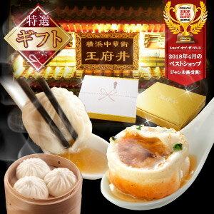 焼き小籠包 肉汁シリーズ!究極の小籠包三昧セット(3種...
