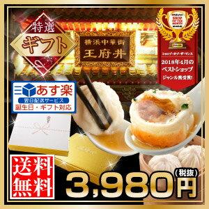 あす楽【送料無料・ギフト2】肉汁シリーズ!究極の小籠包...