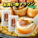 エントリー済【送料無料】横浜中華街で行列ができる焼き小籠包★正宗生煎包ver1.0(フライパン調理用)15個×2袋 中華…