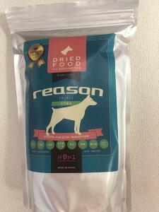 エゾ鹿ドッグフード 国産鹿肉ドッグフード ドライドッグフード 安全フード 高品質ドッグフード 野生鹿ドッグフード1キロ入り